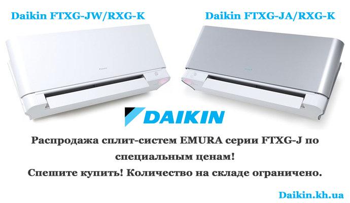 FTXG-J
