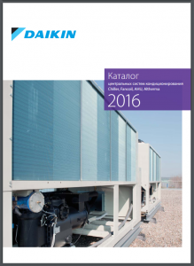 Catalog Chiller Fancoil AHU Altherma 2016