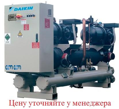 Чиллер Daikin (Дайкин) EWWD300G-SS