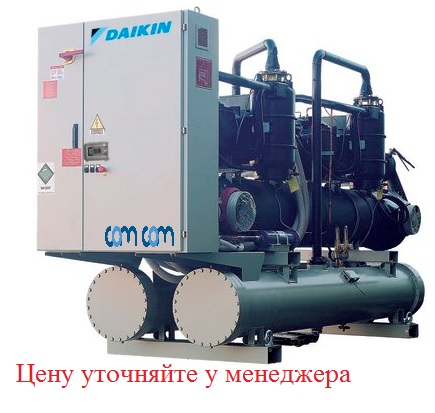 Чиллер Daikin (Дайкин) EWWQC17B-SS