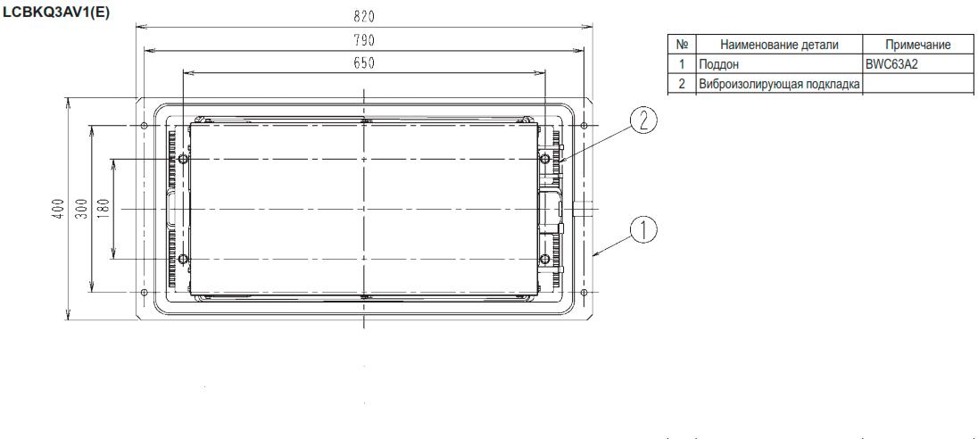 Размерный чертеж BWC63A2