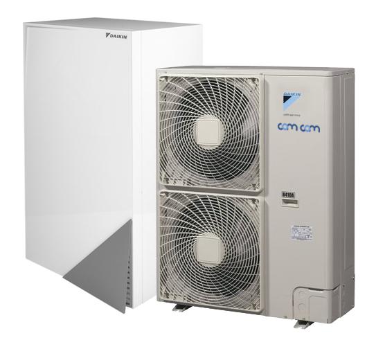 Daikin EHBX16CB3V/ERHQ016BW1 – настенная низкотемпературная сплит-система на базе теплового насоса воздух-вода